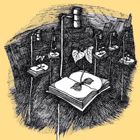 L'invisibile della scrittura
